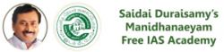 MNT Free IAS Online Coaching